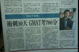 Brandon Wu GMAT 780